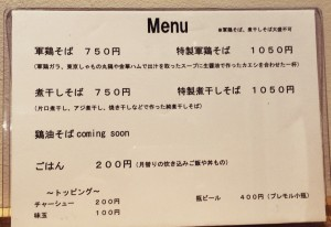 rage_menu